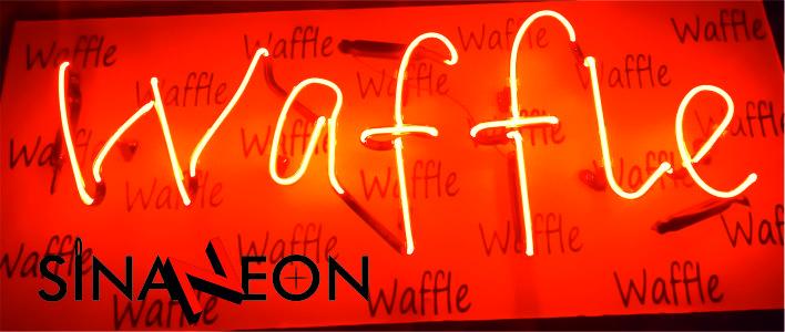 Waffle Neon Işıklı Yazı