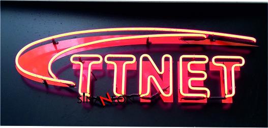 ttnet neon tabela uygulaması - sinan neon