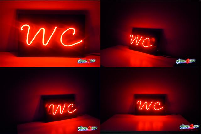 Hazır Wc Neon Tabela
