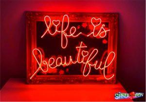 life is beautiful neon sign türkiye
